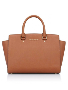 Сумка Michael Kors Selma Brown / Коричневая