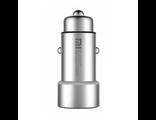 Автомобильная зарядка Xiaomi Dual USB Autolader