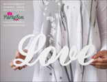 Love - 11