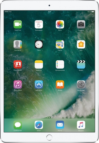 Apple iPad Pro 10.5 Wi-Fi + Cellular - Silver
