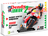 Dendy Junior 2 Classic (9999-in-1) + пистолет