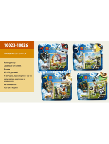 "Конструктор ""Legends of Chima"" 10023-10026 (120шт/2) 4 вида на планшетке 23*25*4 см"