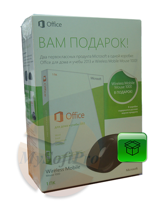 Microsoft Office 2013 Home and Student 32/64 Russian Only EM DVD No Skype bundle with WrlssMbleMouse350 79G-03740GMF