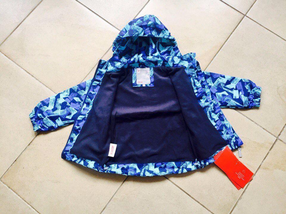 Флисовые демисезонные куртки для детей
