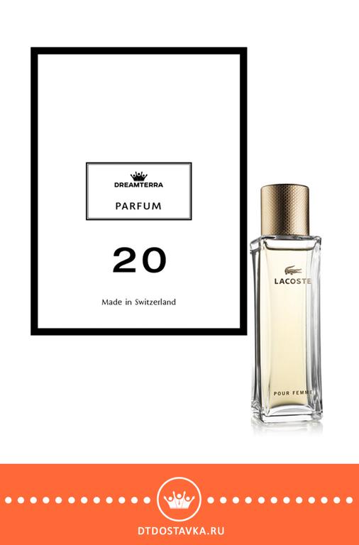 Dreamterra Parfum парфюм для нее