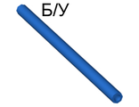! Б/У - Hose, Rigid 3mm D.  7L / 5.6cm, Blue (75c07 / 4508619) - Б/У