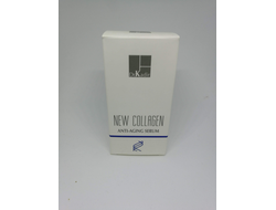 New collagen serum 30 ml