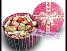 Подарочная коробка 51 киндер шоколад