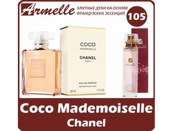 Chanel Coco Mademoiselle - 105