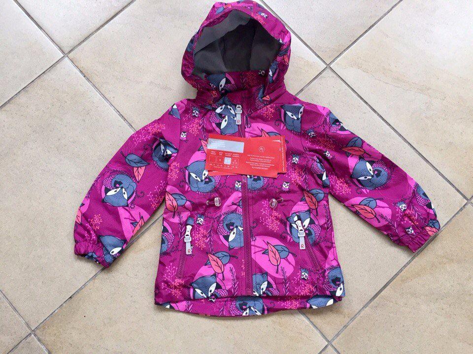 Куртка для девочки с мембраной