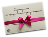 Сертификат: пакет услуг PREMIUM (студия)