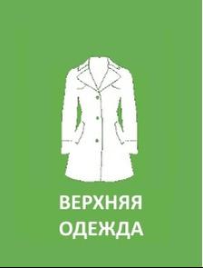 Дешевая Качественная Одежда Интернет Магазин