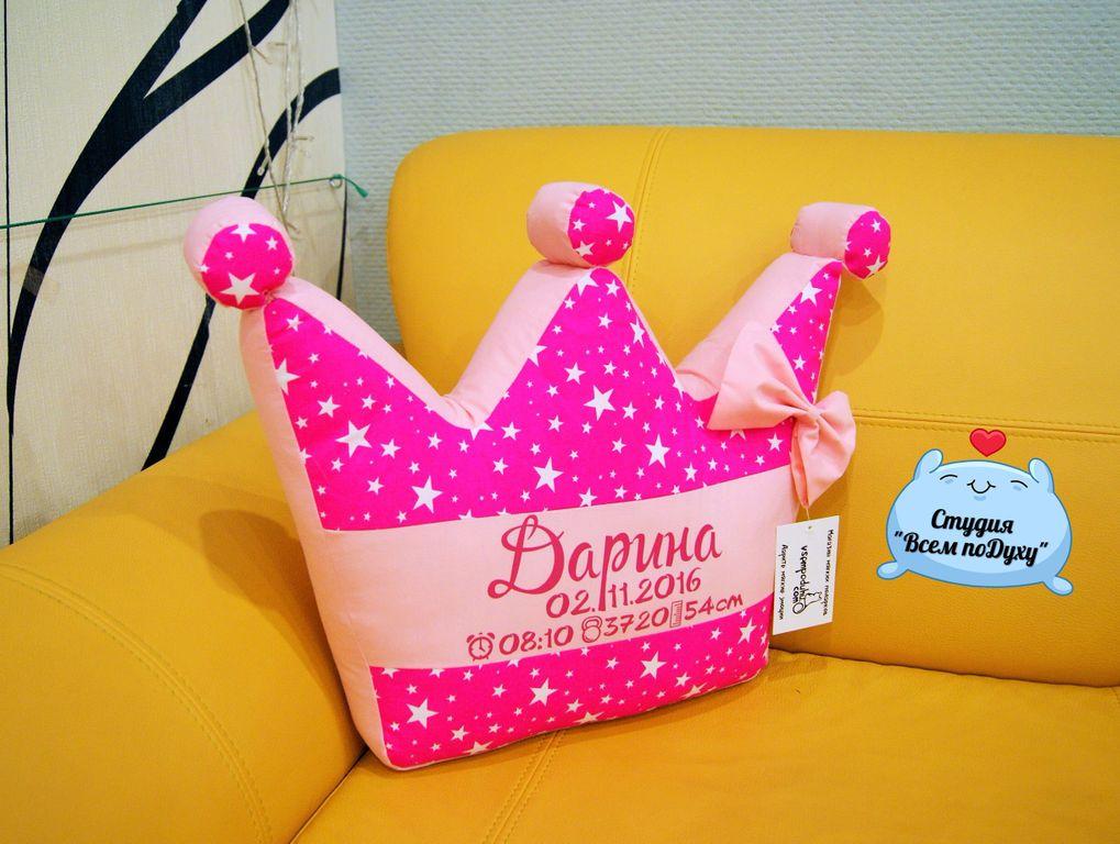 Подушка корона 3