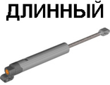 Technic, Linear Actuator Long with Dark Bluish Gray Ends, Light Bluish Gray (40918c01 / 6240630)