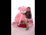 Медведь розовый Доменик 170 см.