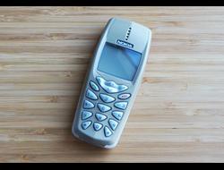 Nokia 3510 купить
