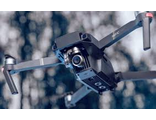 Квадрокоптер DJI Mavic Platinum PRO FLY MORE COMBO