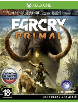 Far Cry: Primal [RU] (Xbox One)