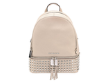 Рюкзак Michael Kors Rhea Zip Rivet Large Beige / Бежевый