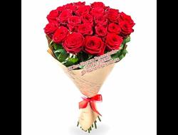 27 красных роз букетом