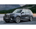 Various premium class armored SUVs based on BMW X7 xDrive (G07) and BMW X5 xDrive X5 (G05) , 2019-2020 YP