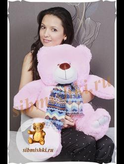 Маленький розовый мишка Майкл (70 см)