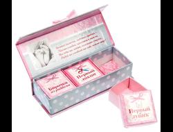 Набор памятных коробочек для Бирочки, Первого локона, Первого зубика девочки