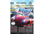 Сборник игр 19в1 (2-DVD) - Need For Speed Rivals.Deluxe Edition