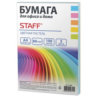 Бумага цветная STAFF color, А4, 80 г/м2, 100 л., микс (5 цв. х 20 л.), пастель, для офиса и дома, 110889