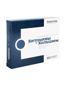ESSENTIALS. Витамины с кальцием 12 витаминов с кальцием 500082