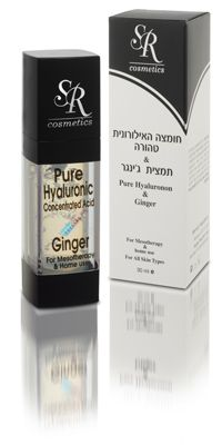 Sr cosmetics Pure hyaluronon& ginger essence 30 ml