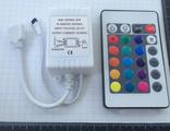 Блок управления светодиодной лентой с пультом (24 клавиши)