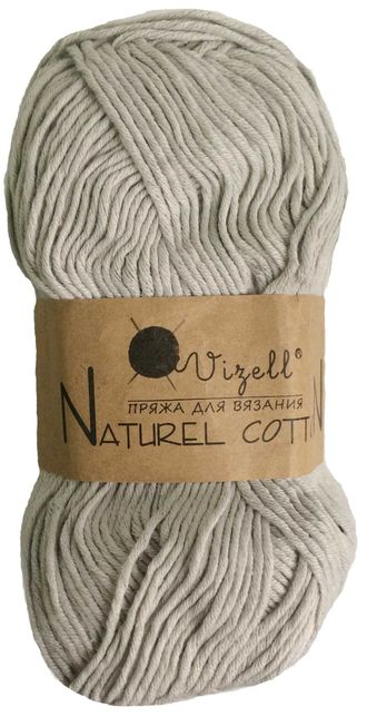 Vizell Naturel cotton серый