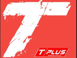 Товары TPlus