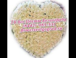 Сердце из 201 белой шикарной розы
