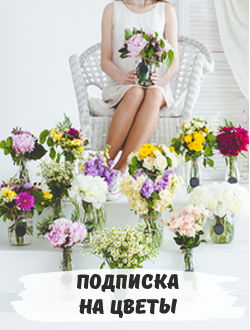 buket-irkutsk-optovaya-prodazha-zhivih-tsvetov-v-krasnodare-dikih-irisov