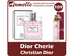 CHRISTIAN DIOR - MISS DIOR CHERIE 2010 - 109