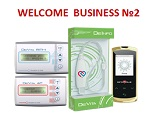 Welcome Business №2