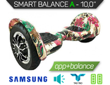 "Гироскутер 10"" Smart Balance OFF ROAD NEW 2017 Мексика"