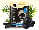 Черная маска для лица с бамбуковым углем.