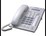 KX-T7665UA цифровой системный телефон Panasonic купить в Киеве, цена