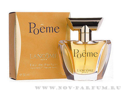 "Lancome ""Poeme"" for women 100ml"