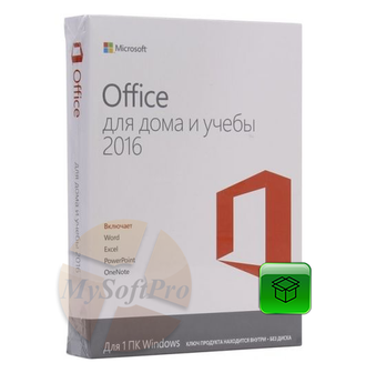 Microsoft Office Home and Student 2016 Russia Only No Skype P2 79G-04713 (rep. 79G-04322)
