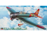 Hasegawa 09055 JT55 AICHI Type 99 bomber Val D3A1 Model 11 1/48