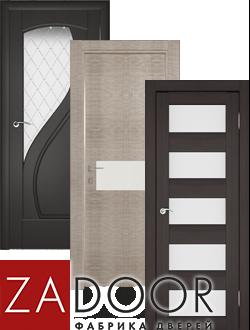 ZADOOR - экошпон и ZaFlex