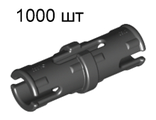 Technic, Pin with Friction Ridges Lengthwise WITH Center Slots,x1000, Black (2780 / 278026 / 4121715)