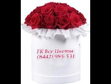 Цветы в шляных коробках розы 15 штук