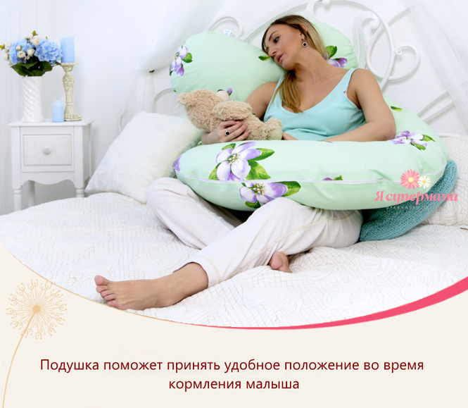 Выкройка штанов для беременных своими руками 72