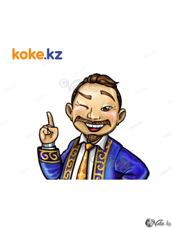 персонаж для koke.kz