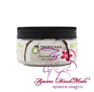 TROPICANA Virgin Coconut Oil Coconut Scrub / Кокосовый крем-скраб для лица и тела с кокосовым маслом (250 гр)